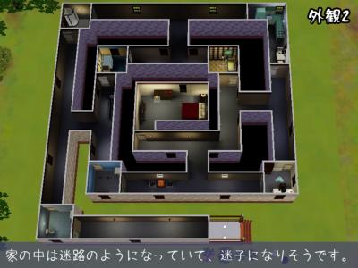迷路の家_02