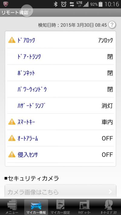 Screenshot_23_convert_20233108.png