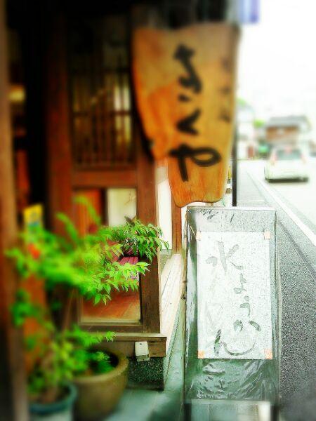 2015-06-03-09-30-16_decoきくや