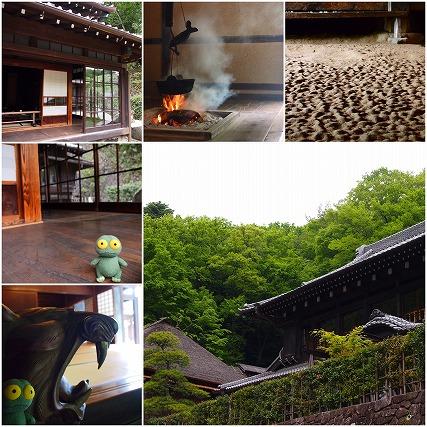 2015年4月日本民家園 (84)