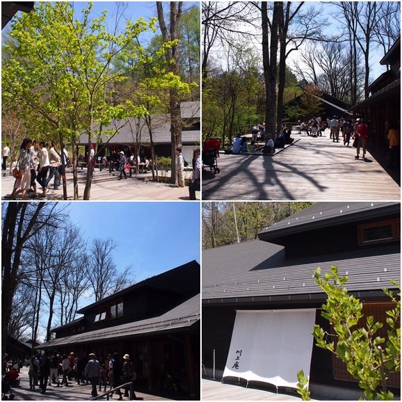 2015年5月軽井沢ゆうブログケロブログ合体 (15)