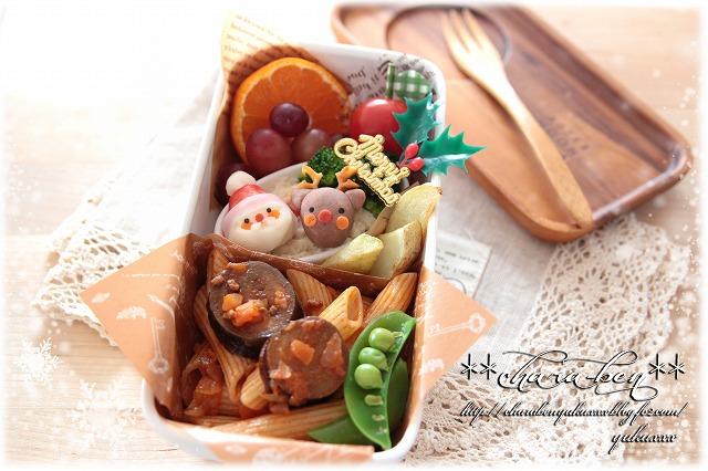 2014クリスマスのお弁当