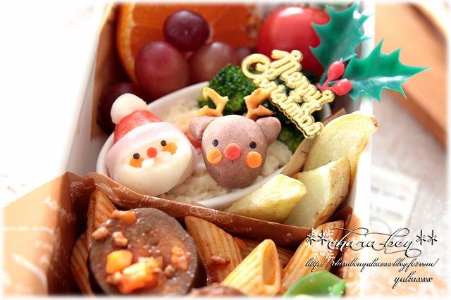 2014クリスマスのお弁当2