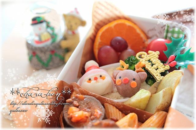 2014クリスマスのお弁当3