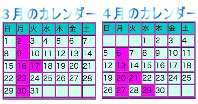 スクリーンショット 2015-02-26 9.10.10