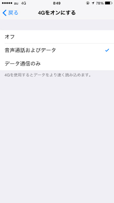 写真 2015-04-09 8 49 11