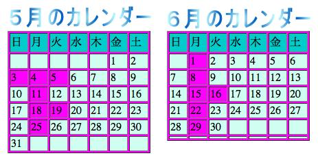 スクリーンショット 2015-04-28 9.49.23
