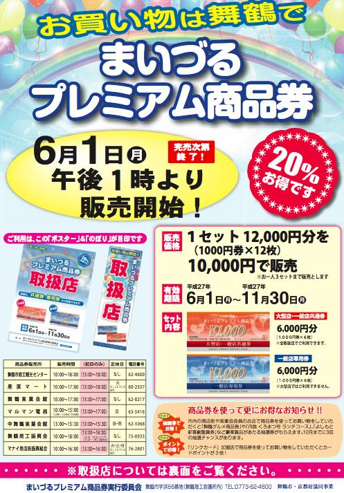 スクリーンショット 2015-05-29 12.15.09