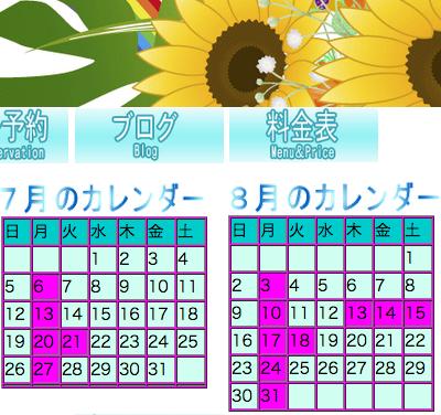 スクリーンショット 2015-06-29 14.42.00