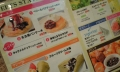 食事-名古屋パンケーキ-キャラメルナッツ580-刈谷PA-20150313-34