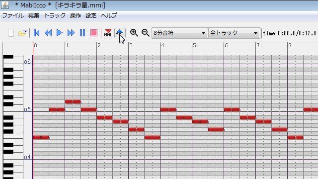 楽譜講座1-10