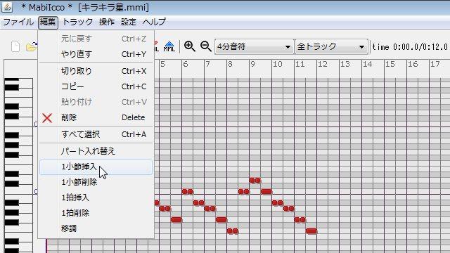 楽譜講座2-01