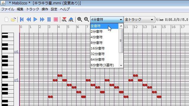 楽譜講座2-03