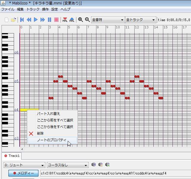 楽譜講座2-05