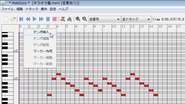 楽譜講座2-08