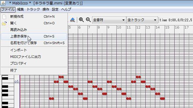 楽譜講座2-11