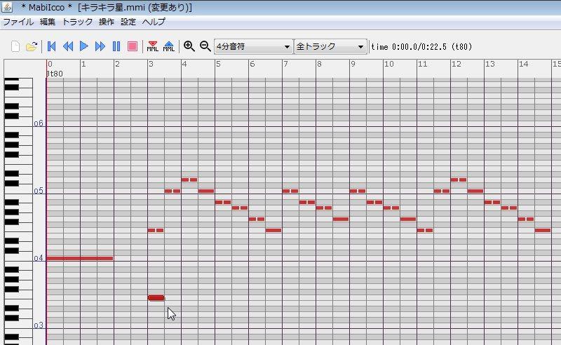 楽譜講座3-01
