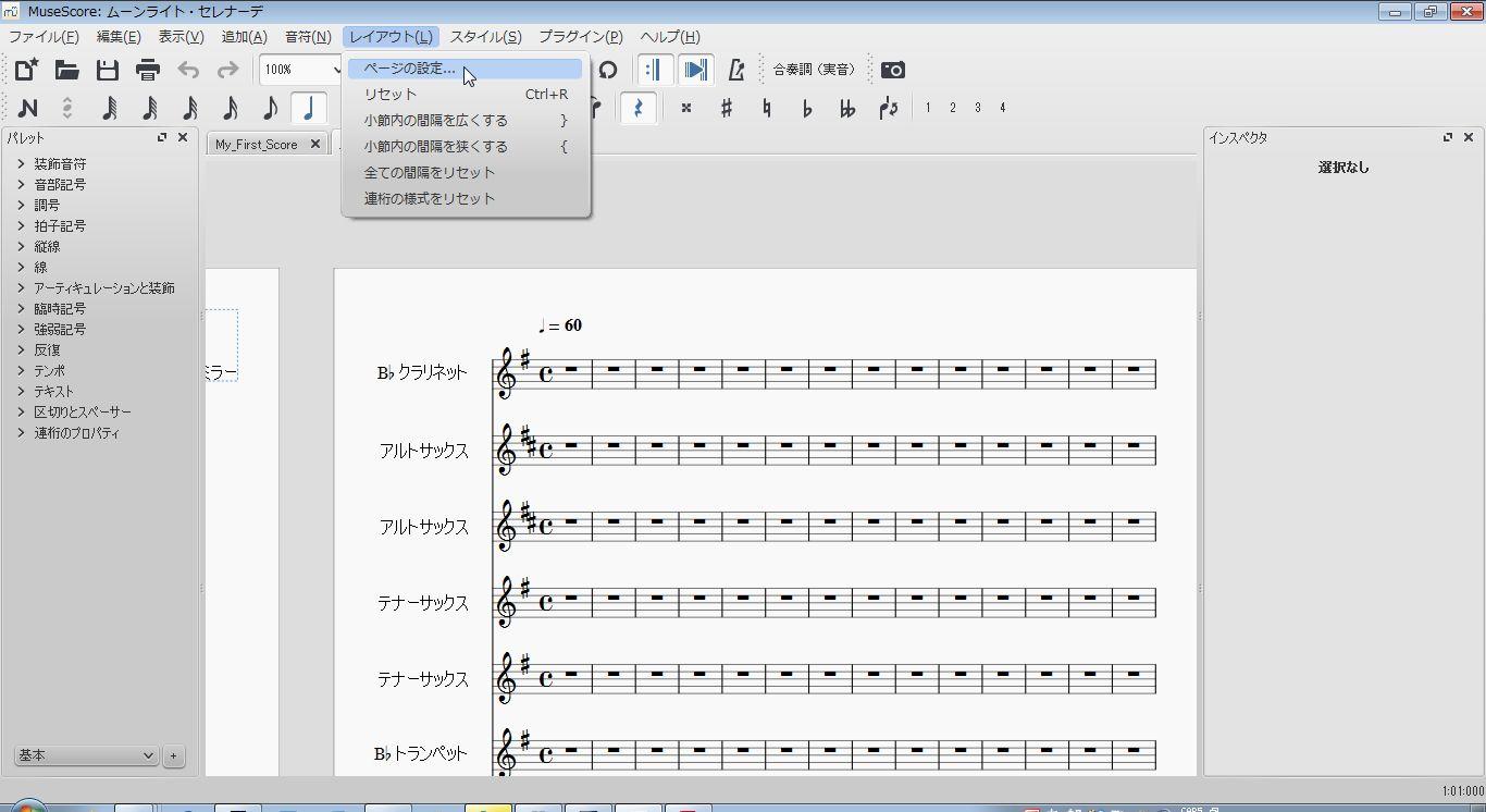 楽譜講座4-08