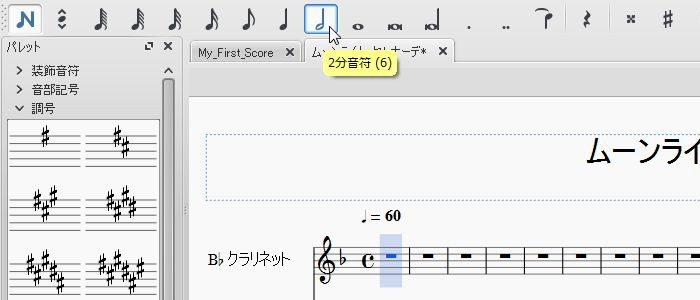 楽譜講座4-12