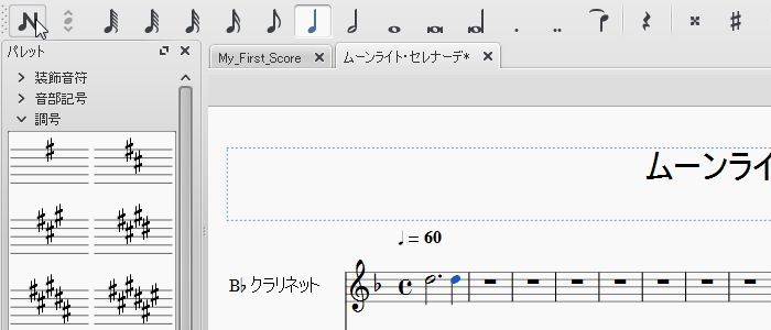 楽譜講座4-18