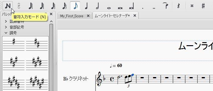 楽譜講座4-22
