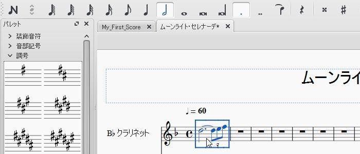 楽譜講座4-26
