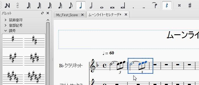 楽譜講座4-28