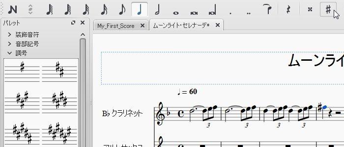 楽譜講座4-30