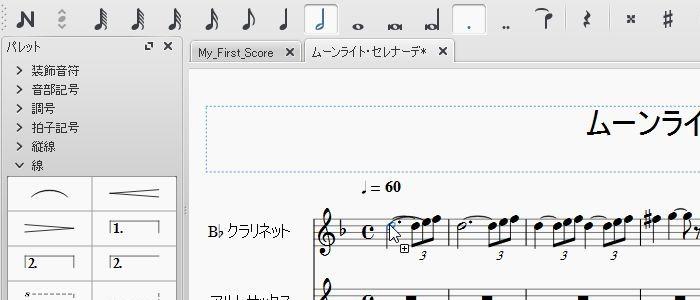 楽譜講座4-31