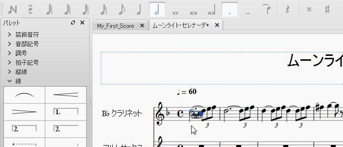 楽譜講座4-32