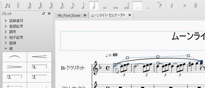 楽譜講座4-33