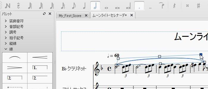 楽譜講座4-34
