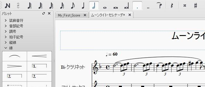 楽譜講座4-35