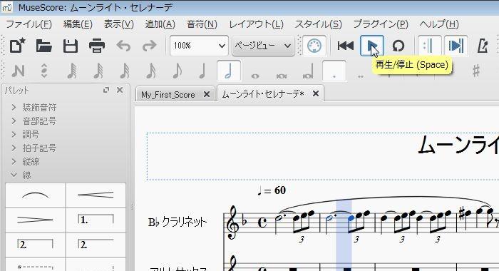 楽譜講座4-36