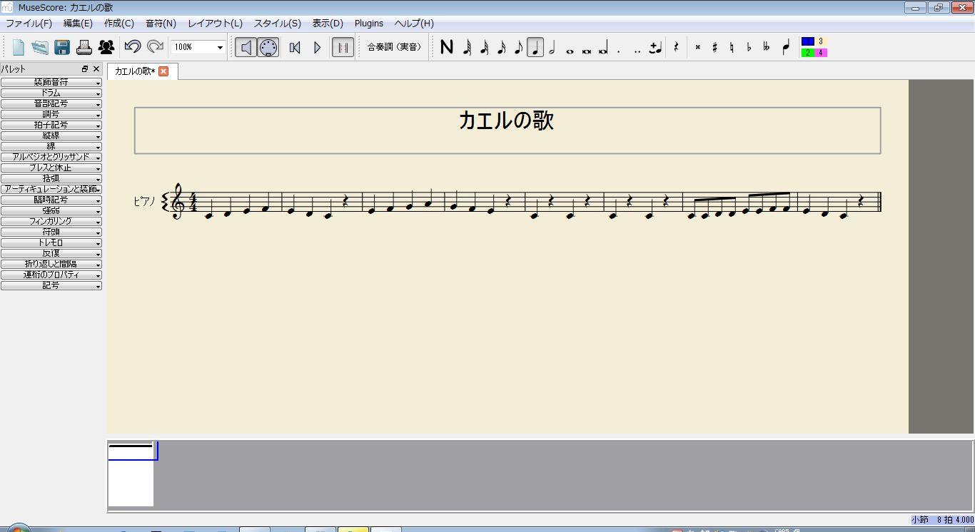 MuseScore.jpg