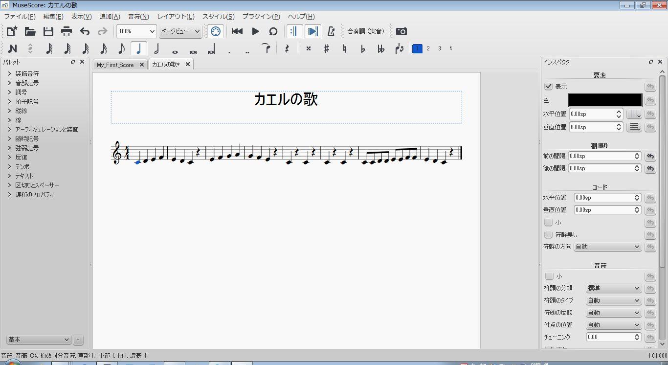 MuseScore2.jpg