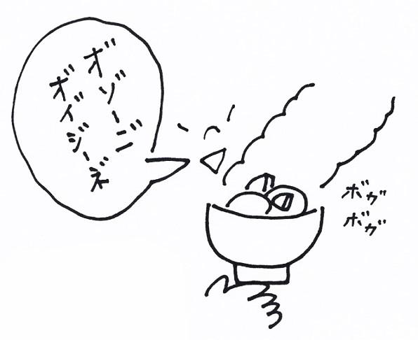 スキャン_20150107 (2)