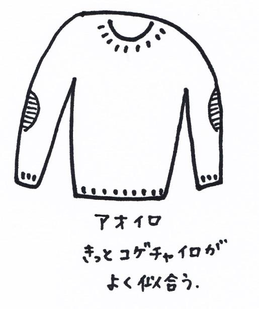 スキャン_20150107 (4)
