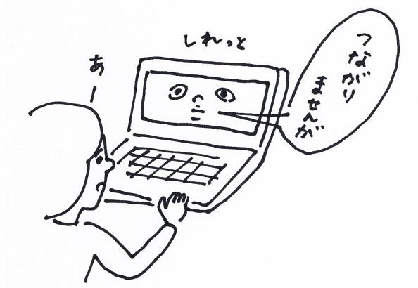 スキャン_20150111 (2)