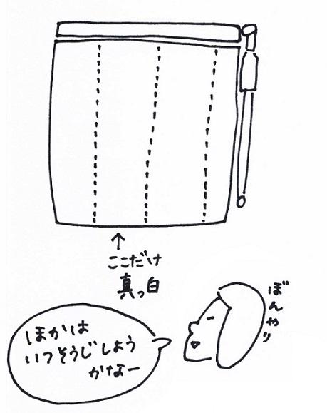 スキャン_20150111 (4)