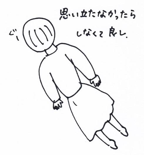 スキャン_20150121