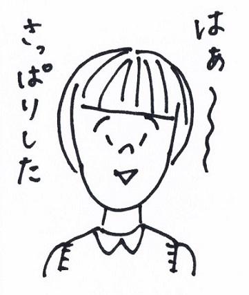 スキャン_20150129 (2)