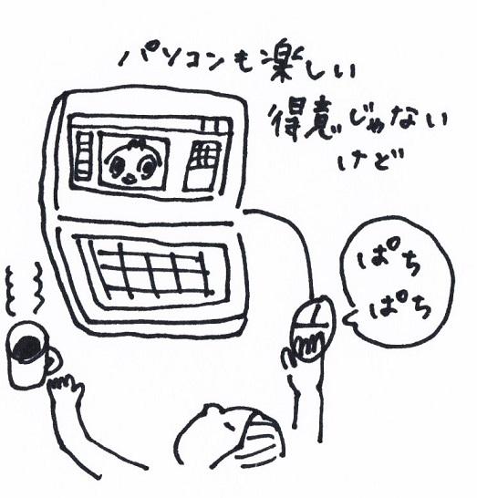 スキャン_20150129 (4)
