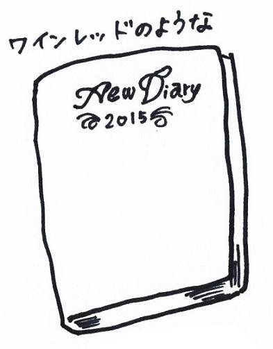 スキャン_20150129 (6)