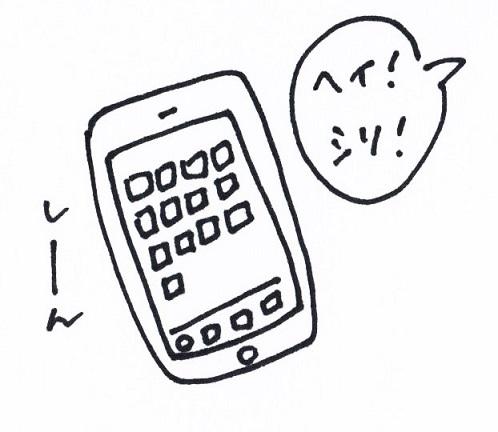 スキャン_20150203 (2)