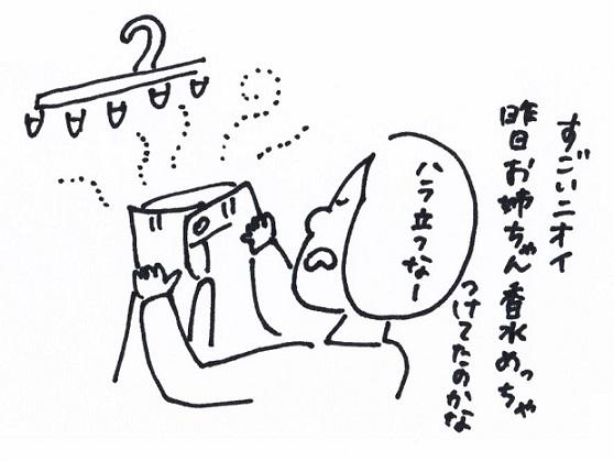 スキャン_20150203 (4)