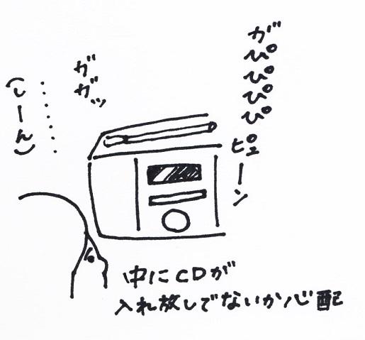 スキャン_20150212 (2)
