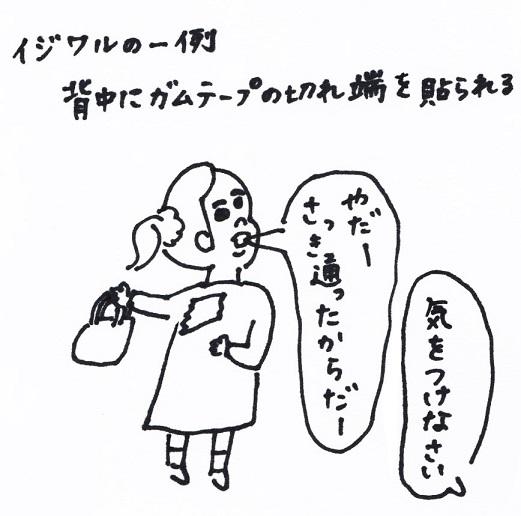 スキャン_20150212 (3)