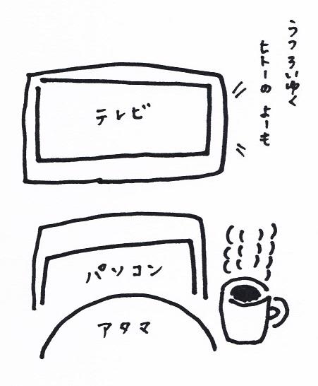 スキャン_20150212 (4)