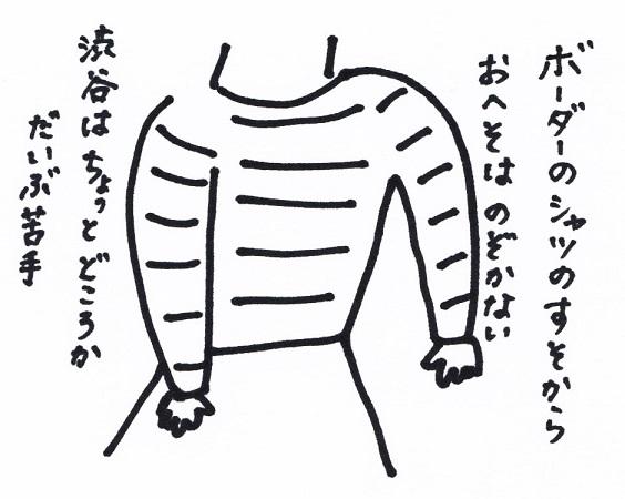 スキャン_20150212 (5)
